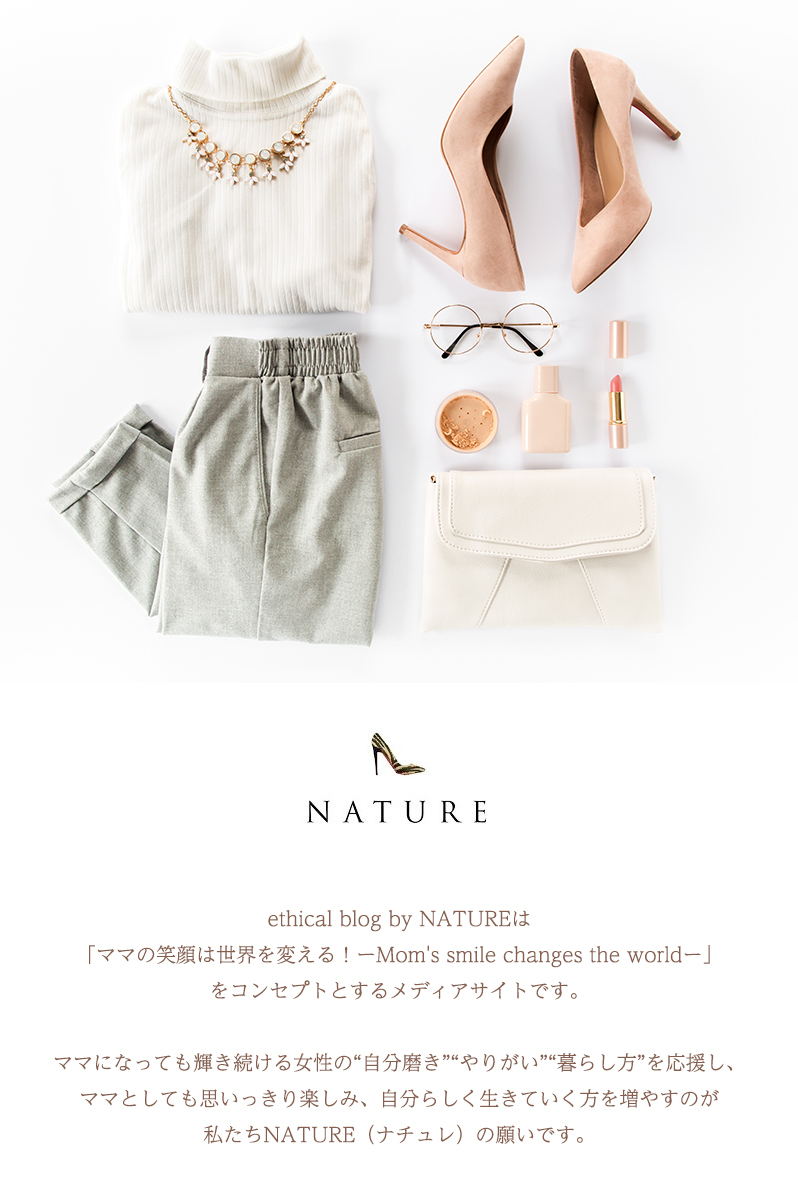NATUREblog